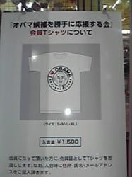 t_syatsu.jpg