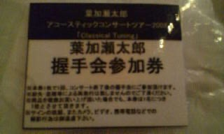 20081101165806.jpg