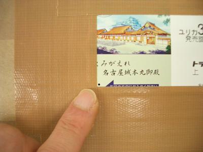 nisyoku04.jpg