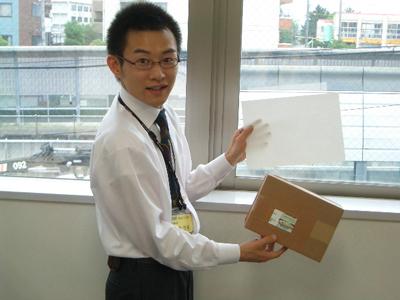 nisyoku05.jpg