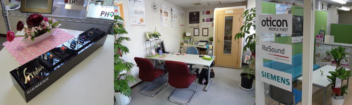 シンコムが提携している補聴器販売店をご紹介します。